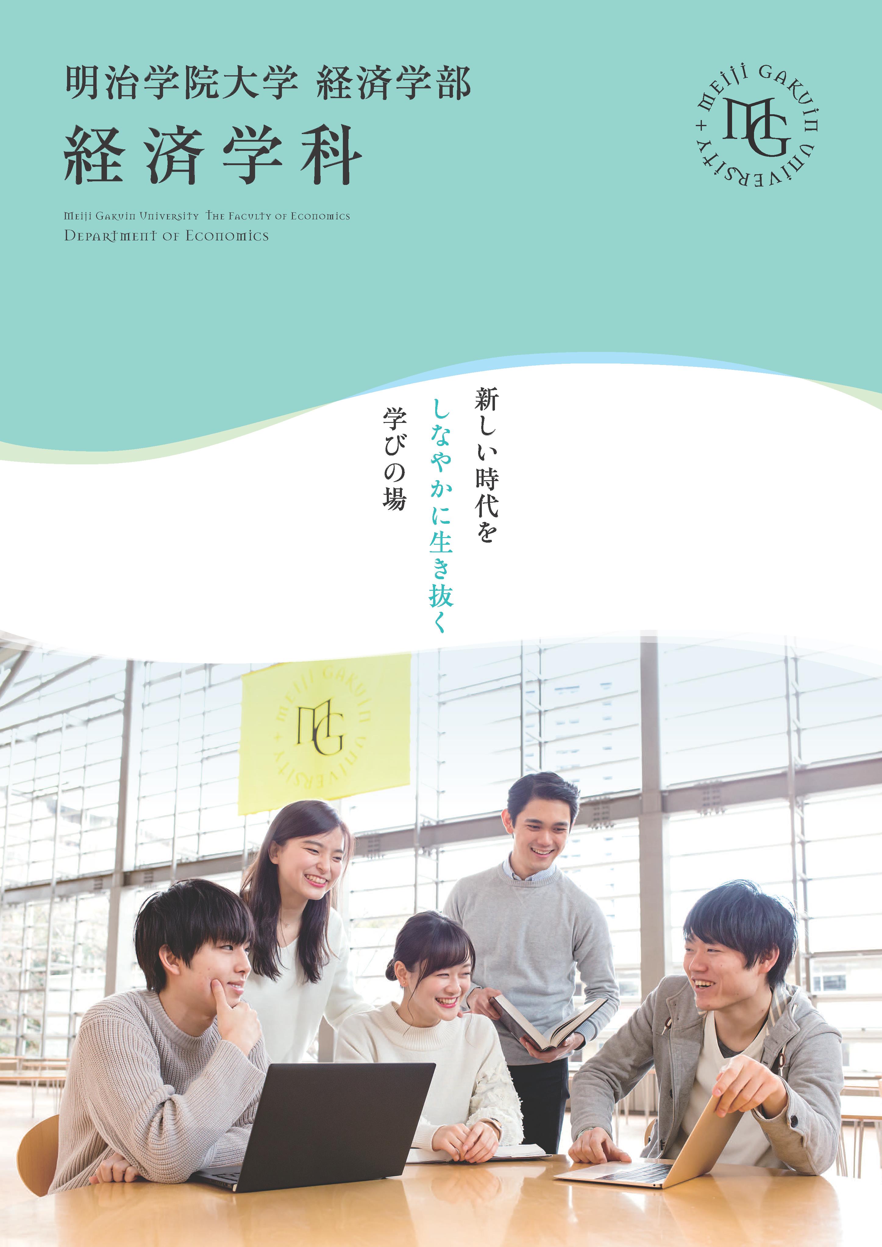 デジタル パンフレット pdf 保存