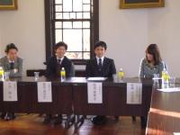 「会計専門職合格者座談会」開催のお知らせ
