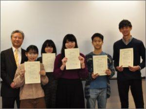 2018年12月19日に経済学部「原後雄太奨学金基金奨学金」受賞者表彰式が行われました